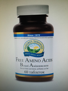 БАД от nsp, США, аминокислоты