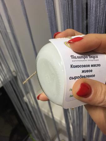 Сыродавленное кокосовое масло